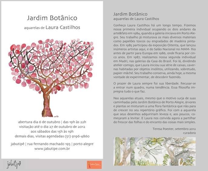 jardim botânico - aquarelas de laura castilhos